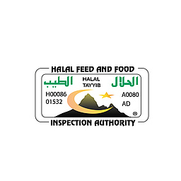 Download: Halal Butterfat